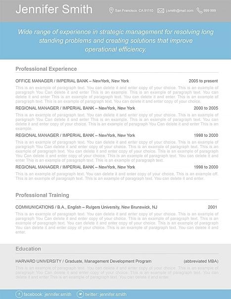 Resume Template 110370